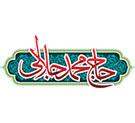 سئو سایت حاج محمد جلالی