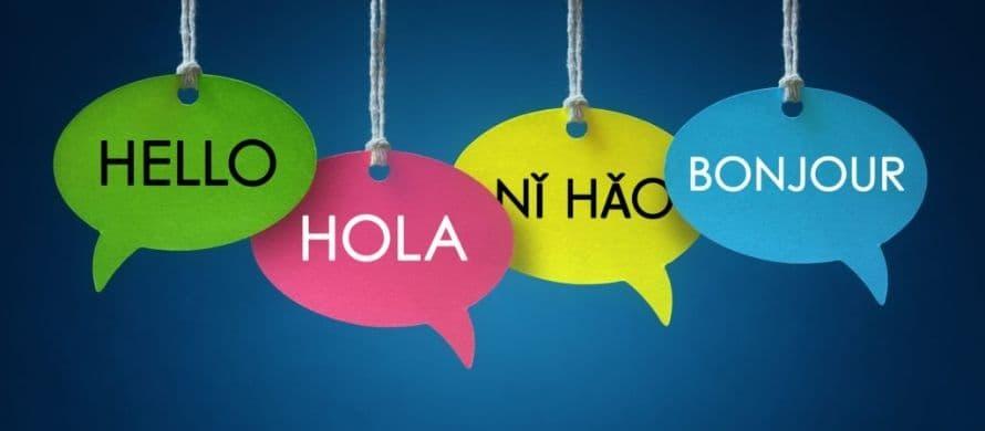 اهمیت سايت های چند زبانه در بازاریابی دیجیتالی